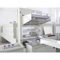 Buy cheap Water Production Line Automated Packaging Machines Bottle PE Film Shrink Wrapped from wholesalers