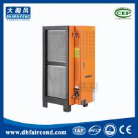 China best small simple electrostatic air purifier reviews precipitators air purifier suppliers on sale