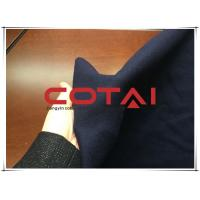 Buy cheap Woven Dark Blue Navy Unclear Twill Soft Woollen Fabric 57 / 58 150cm Width from wholesalers
