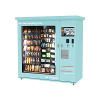 Buy cheap Juice Milk Vitamins Skin Care Cream Water Vending Machine With Advanced Elevator from wholesalers