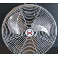 Buy cheap Luxurious wall fan product