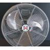 Buy cheap Luxurious wall fan from wholesalers