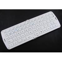 Buy cheap arabic keyboard from wholesalers