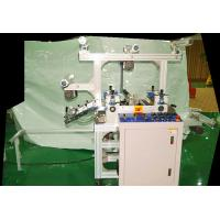 developing machine for sale