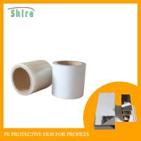 Buy cheap Anti Scratch PVC Protective Film Waterproof For Aluminum Extrusion Profile from wholesalers