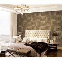 Buy cheap High quality low price modern styles PVC vinyl wall paper product