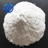 Buy cheap High purity D-Glucosamine hydrochloride CAS No.66-84-2 directly from factory from wholesalers