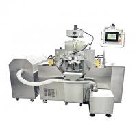 Buy cheap Automatic Fish Oil , Cosmetic Softgel Encapsulation Machine / Soft Gel Capsule Machine from wholesalers