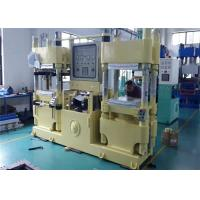 Buy cheap SGS CE Car Brake Pad Production Line 400 Ton Hydraulic Hot Press Machine from wholesalers