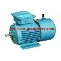 Buy cheap Single Phase Electric Motor, AC Electric Motor and Geared Motor,Small AC Motor from wholesalers