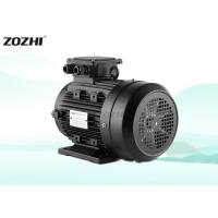 Buy cheap 2.2-5.5kw Inner Shaft Electric Gear Motor Clockwise Rotation For Cleaning Machine from wholesalers