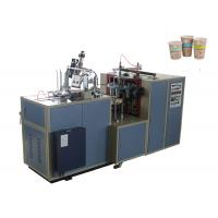Buy cheap Double PE Coated Paper Cup Making Plant , Paper Cup Shaper Capacity 50 - 60 Pcs / Min from wholesalers