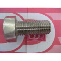 Buy cheap Hastelloy screws and nuts product