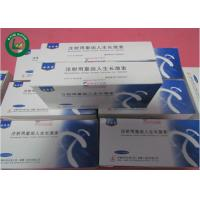 Buy cheap Injectable 100iu HGH Human Growth Hormone Steroid Ansomone For Burning from wholesalers