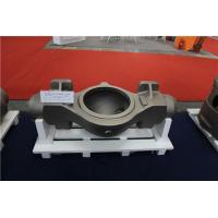 Buy cheap castings- heavy machinery parts product