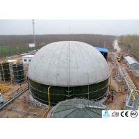 Buy cheap Anaerobic Biogas Digester , Biogas Storage Tank With Three Phase Separator from wholesalers