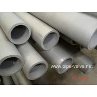 Buy cheap Duplex-Stainless-Steel-Pipe-S31803 from wholesalers