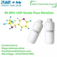Buy cheap Xi'an Taima 99.99% USP Grade Pure Nicotine from wholesalers