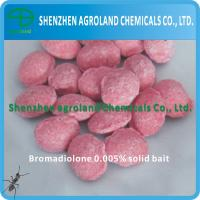 Buy cheap CAS 28772-56-7 Rodenticides Bromadiolone 0.005% Wax Block Bait 98% TC from wholesalers