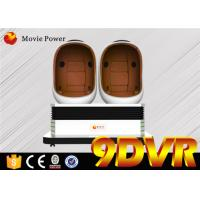 Buy cheap Movie Power 1 / 2 / 3 Seats 9D Vr Simulator Cinema Egg Shape For Shopping Mall from wholesalers