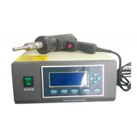 Buy cheap china factory ultrasound Ultrasonic Curtain Slitting Machine for fabric cutter blade knife from wholesalers