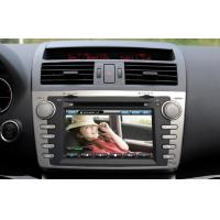 Buy cheap 7 HD Touch Screen Vehicle DVD Players / Car DVD Player with GPS Navigation MZD-607GD from wholesalers