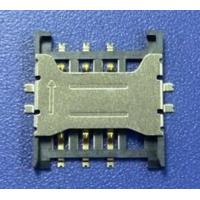 Buy cheap cn 0086 MICRO SIM CARD connector 1.5H,solder outside from wholesalers