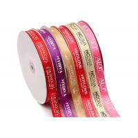 Buy cheap Satin Custom Printed Ribbon 100% Polyester Material Multi - Color For Packaging Gift from wholesalers