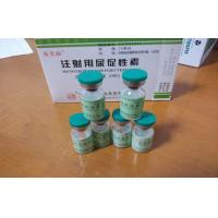 Buy cheap Muscle increasing Anti Aging HGH Supplement Jintropin Human Growth Hormone HGH from wholesalers