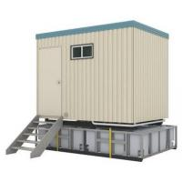 Buy cheap modular moveable mini storage container house from wholesalers