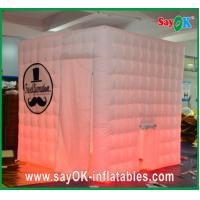 Buy cheap Exhibitions Inflatable Photo Booth Enclousre Portable Led Cube Led Lighting from wholesalers