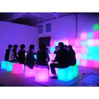 Buy cheap led forniture floor from wholesalers