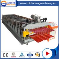 Buy cheap Double Layer Roof Panel Corrugation Machine from wholesalers