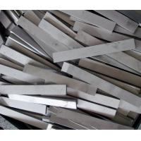 Buy cheap Cemented Rectangular Tungsten Carbide Blanks Customized 3x2x330mm from wholesalers