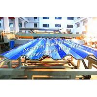 Buy cheap PVC anti-corrsion hollow roofing sheet/roof tile extrusion production line from wholesalers