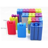 100ml BPA Free HDPE Mini Ice Packs Colorful Freezer Ice Block For Lunch Bag
