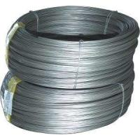 Buy cheap Ø2 MM Stainless Steel Wire In Coil Or Bar Cut To Lengths AISI 420A Soft Annealed from wholesalers