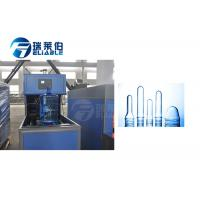 Buy cheap 17.5 Kw Jar Blowing Machine , Stretch Blow Molding Machine For Plastic Bottles from wholesalers