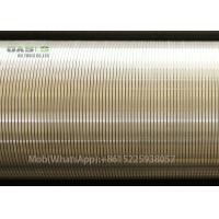 Buy cheap SUS304 water well screen/johnson well screen pipe/johnson v wire well screen from wholesalers