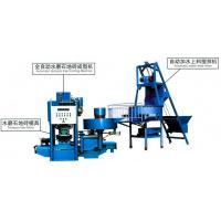Buy cheap Automatic Terrazzo Floor Tile Production Line from wholesalers