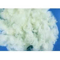 Buy cheap Hollow Conjugated Polyester Staple Fiber , Hollow Fibre Filling For Sofa Cushions from wholesalers