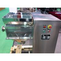 Buy cheap Oscillating Granulator Model YK-160 Swing Granulator , 5.5KW Granulator Machine from wholesalers