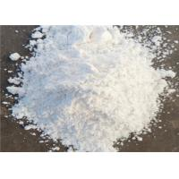 Buy cheap White Powder Active Pharmaceutical Ingredients Chitin CAS 1398-61-4 for Chitinase Analysis from wholesalers