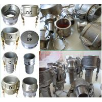 Buy cheap quick fitting ,quick coupler , hose couplings from wholesalers