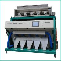 Buy cheap ISORT CCD Wheat Color Sorter machine manufacturer(256 chutes) from wholesalers