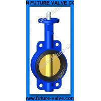 Buy cheap Wafer Type Centerline Butterfly Valve from wholesalers