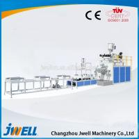 Buy cheap Jwell PP Super Silent Water Drainage Pipe PVC Pipe Extrusion Process from wholesalers