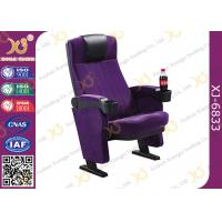 Buy cheap Plastic Folded Cinema Seat / Movie Theater Chairs With Adjustable Cup Holder from wholesalers