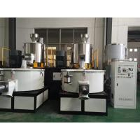 Buy cheap Universal Plastic Raw Material Mixer Machine ABB Inverter Controlled from wholesalers
