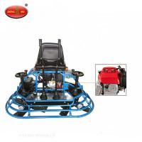 Buy cheap YZ25-4E Concrete Laser Screed Machine Construction Zone Plate Compactor from wholesalers